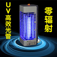 Free Shipping Electronic mosquito killer lamp photocatalyst household mosquito photocatalyst mosquito lamp, trap mosquito