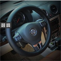 Flat full car steering punch breathable wheel cover chromophous car to cover