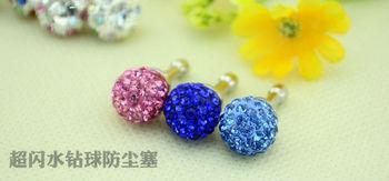 Stunning diamond ball dust plug
