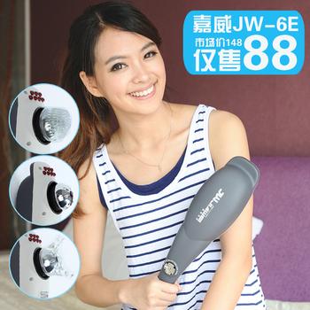 Jiawei massage device jw-6e massage hammer electric massage stick variable speed