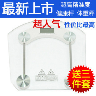 Weight scale electronic scale human body health scale mini electronic scales parallel-chord c292(China (Mainland))