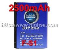 2500mAh F-S1 High Capacity Business Battery for Blackberry 9800 9810 etc Phones