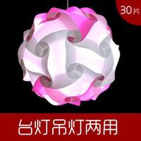 Diy lighting pink white decoration lamp 30 combination lighting ceiling light lamp