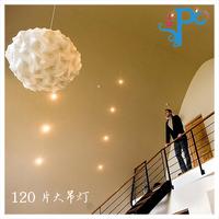 PU three-dimensional lamp elegant lamp diy lighting fashion big pendant light - 120 lamp
