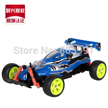 New arrival charge remote control toy remote control high speed automobile race toy car model car