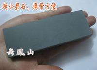 Free shipping Phoenix mountain stone razor knife sharpening stone sand