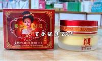 Lulanjina whitening cream, fast spots removing cream