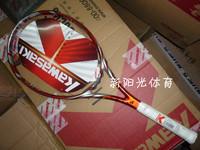 Free shipping high quality Kawasaki KAWASAKI craze460r full carbon racquet