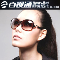 Women's sunglasses noble color large Women hawkmoths sunglasses anti-uv lens