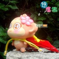 You laugh monkey vinyl doll girl birthday gift cici mantissas