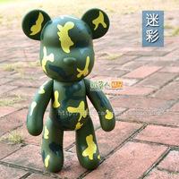 Violence bear momo bear popobe gift hand-done doll boys Camouflage 10