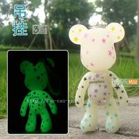 Popobe violence bear momo bear doll keychain bag buckle hangings 3 luminous