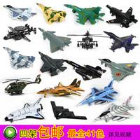 Rack acoustooptical alloy 41 fighter model male