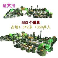 Large model 500 props educational toys tank