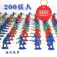 200 modern model toy