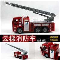 Acoustooptical WARRIOR police car aerial ladder fire truck retractable siren alloy car model
