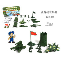 New arrival puzzle assembling 06 fighter world war ii model accessories boy gift toy