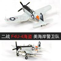 Model of world war ii fighter f4u-4 pirate