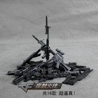 Cf cs gun model plastic assembling model toy