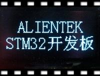 Blue oled display screen module 128 64 0.96 alientek stm32 development board kit