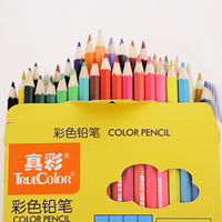 Mixed order is $15 Zhencai colored pencil 12 24 36 child painting pencil