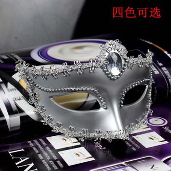 Free shipping Dance party mask bead rhinestone prom princess mask costume ball eyeshade party decoration  wholesale PW011