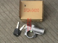 DF Dongfeng Super ignition lock ignition switch