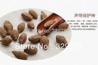 100g pang da hai,boat sterculia seeds,scaphium scaphigerum, Sterculiae Scaphigerae,free shipping