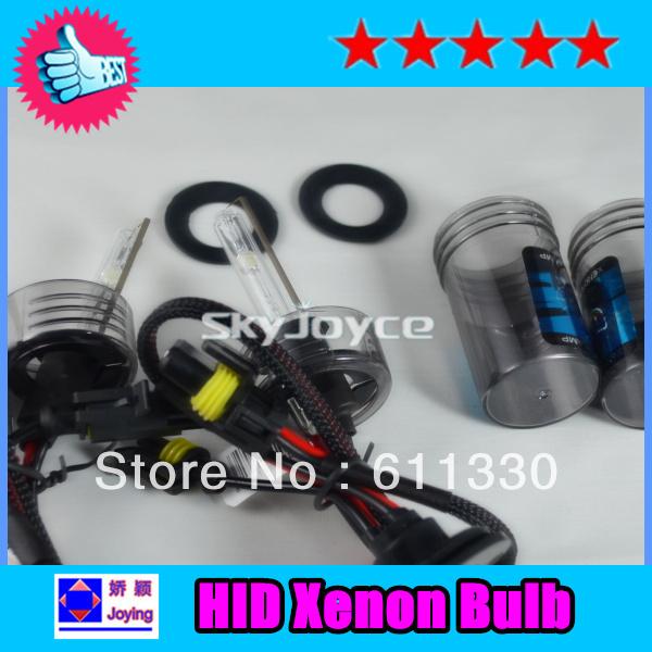 high quality 35W hid xenon bulb 4300K-12000K hid bulb replacement H1,H3,H6,H7,H8,H9,H10,H11,9005,9006,H27,880/881,D2S/C CRID113(China (Mainland))