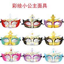 wholesale female masking
