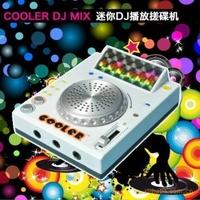 Dj mix mini dj disc mini small speaker audio dj