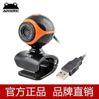 Free shipping Webcam dionysius big budget q hd webcam xiangzao computer webcam
