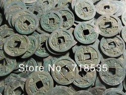 Free Shipping! 1000 year history ancient Chinese coins 15pcs(China (Mainland))
