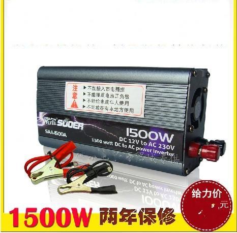 The 1200w home / car power inverter 12V to 220V converter(China (Mainland))