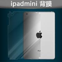For apple for ipad mini film protective film protector mini scrub membrane