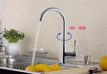 Faucet double single and double hot and cold kitchen faucet kitchen sink induction-pipe
