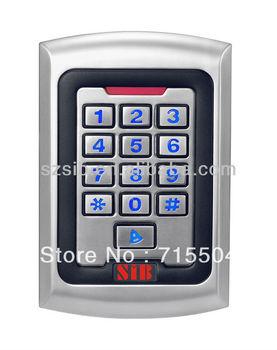 Door access control system S500MF