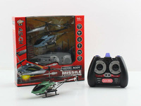 3 Times shot it down !DONGHUANG( DH813-3) 4ch alloy RC Helicopter 4ch green&blue  with missile and  gyro