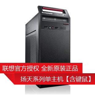 Lenovo lenovo desktop pc recovered a4602t g2020 2g 1t host(China (Mainland))