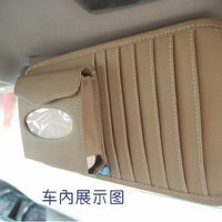 Car sun-shading board cd folder sun-shading board multifunctional car tissue box tissue box cd folder two-in-one