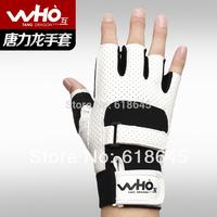 Sports fitness white half-finger breathable  Exercise Training Gym Gloves