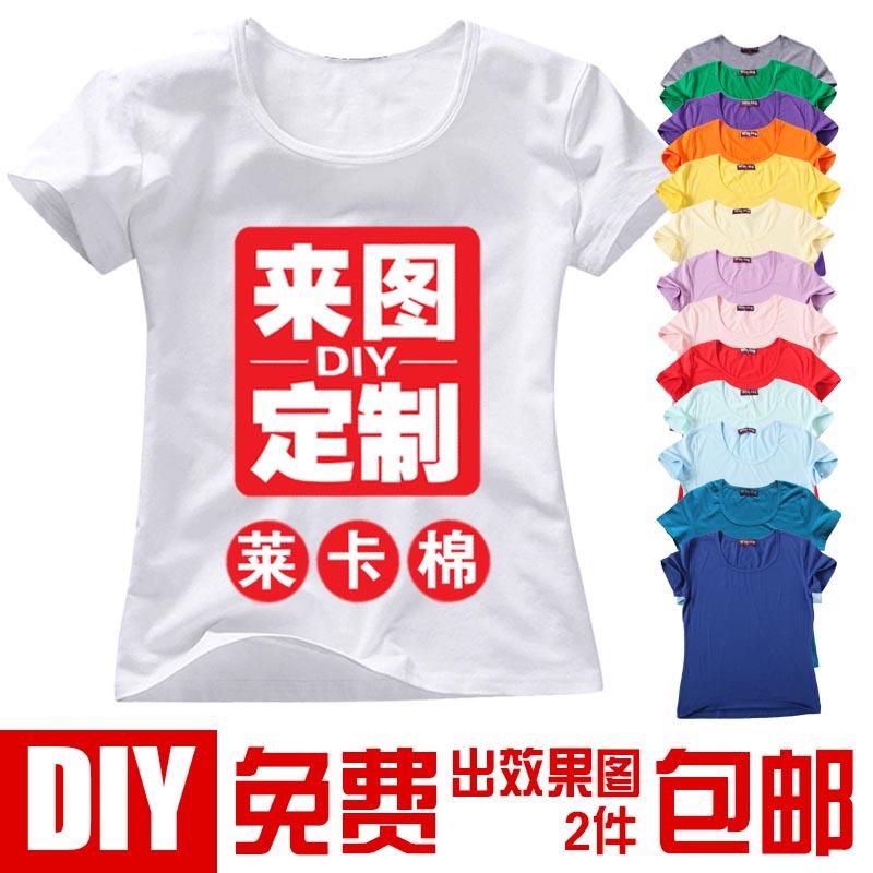 Ooshirts Custom T Shirts T Shirt Printing Design Your T 2015 ...