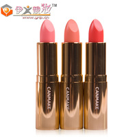 Prolocutor canmake sweet lena cream gloss lotion essence moisturizing lipstick