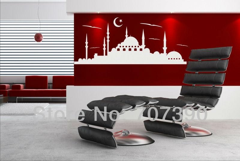 Online kopen wholesale islamic art wall uit china islamic art wall groothandel - Nieuwe ontwerpmuur ...