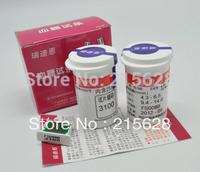 Health care rapid blood glucose meters EUKARE YD-588C glucometers strips 50PCS+lancet 50pcs for diabetes