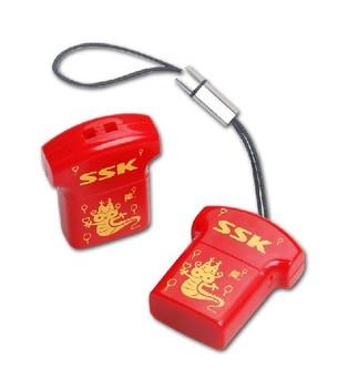 Ssk 16g small usb flash drive mini cartoon usb flash drive car 16g