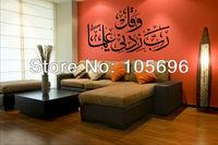 42cm*80cm Removable NEW Wall decor Home stickers Art Decals Murals Vinyl No83 Islamic Murals Design