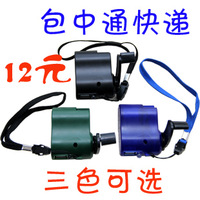 Hand-dynamo hand charger emergency charger hand crank charger three-color