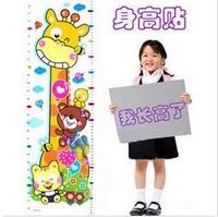 Classic kids cartoon giraffe height wall stickers (KF-10)