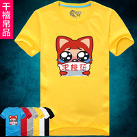 Chiliasm 2013 summer hyraxes lovers hyraxes peach blossom lovers short-sleeve cotton 100% T-shirt class service